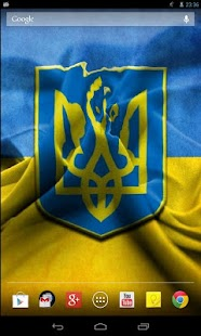 Flag of Ukraina (wave effect) - screenshot thumbnail
