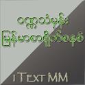 iTextMM logo