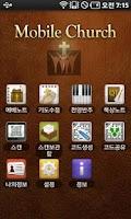 Screenshot of 모바일처치