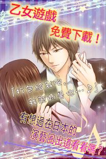 我的明星男友 完全版 -弘樹篇