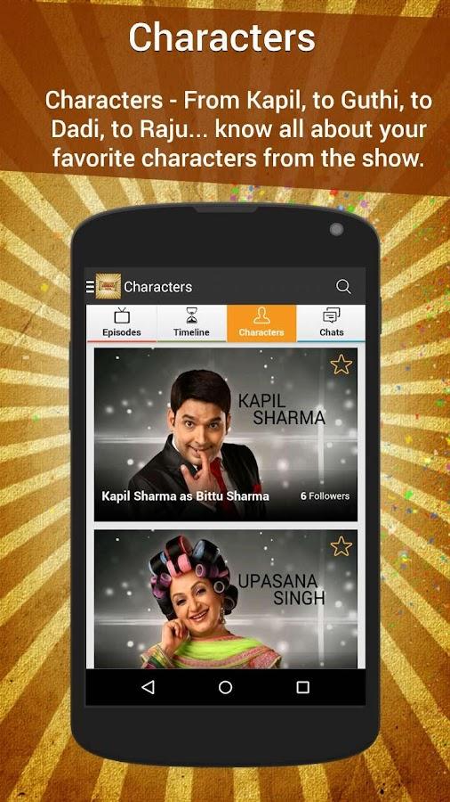 Comedy Nights With Kapil - screenshot
