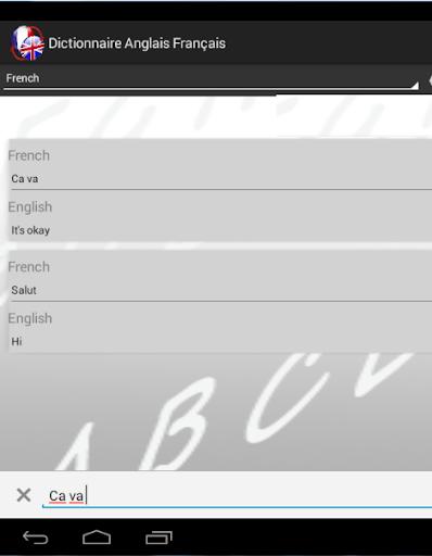 Dictionnaire Anglais Franu00e7ais 2.0 screenshots 1