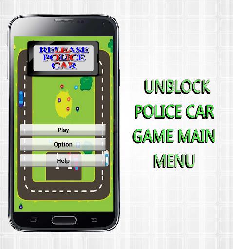 경찰 차를 차단 해제 - 재미있는 게임