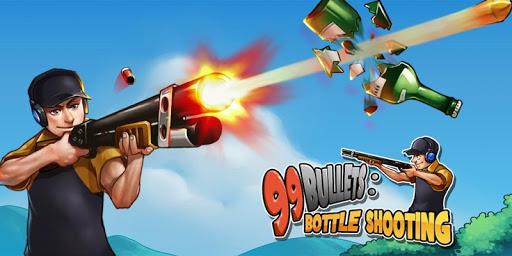 99颗子弹:射瓶子