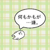 Nuruo 2 Live Wallpaper