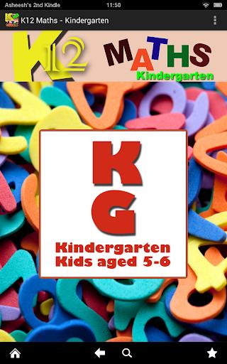 K12 Maths - Kindergarten