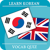 Learn Korean Free Vocab Quiz