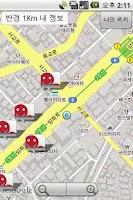 Screenshot of 서울해우소