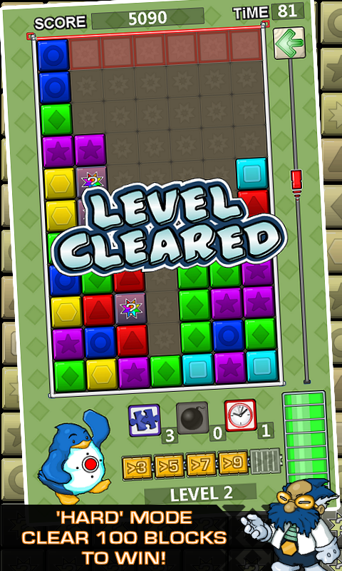 Block Power FREE- screenshot