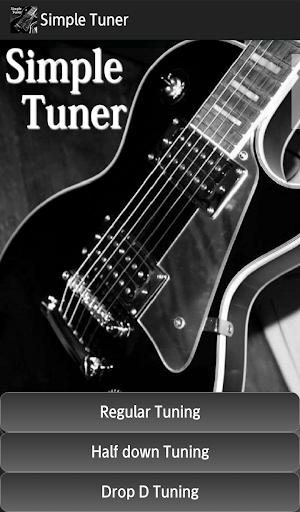 シンプルなギターチューナー