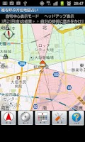 Screenshot of 福を呼ぶ方位地図占い