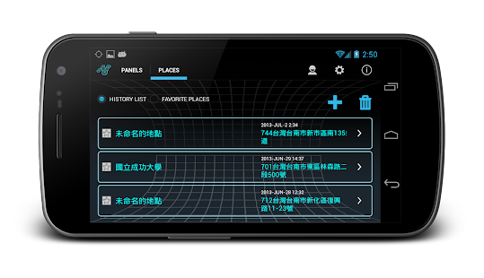 Navier HUD Navigation Premium - screenshot thumbnail