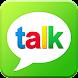 talk-出会えるSNS- Android