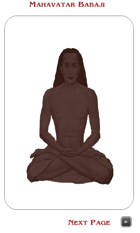Mahavatar Babaji - screenshot