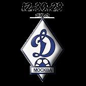 Dynamo Moscow Digital Clock