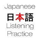 Japanese Listening Practice icon