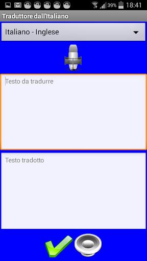 【免費通訊App】Traduttore-APP點子