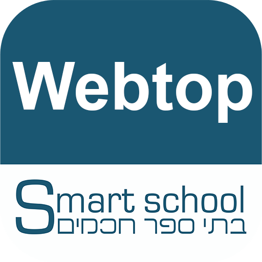Webtop - וובטופ - סמארט סקול 1 03 Apk Download - com