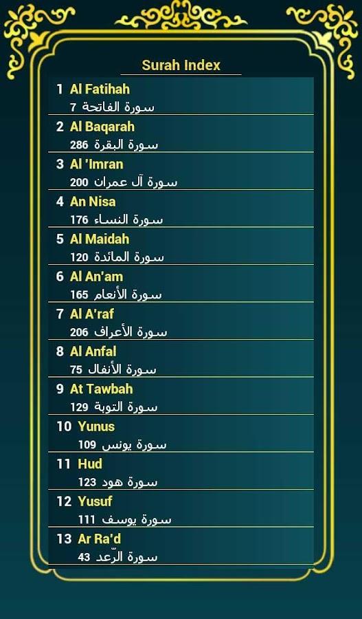 16 line quran in pdf
