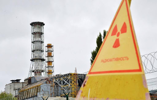 Chernobyl Wallpapers HD