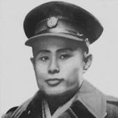 Myanmar Bogyoke