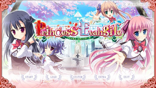 Princess Evangile~プリンセスエヴァンジール