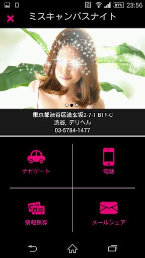 娛樂必備免費app推薦|Fnavi-Call線上免付費app下載|3C達人阿輝的APP