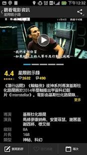 Hong Kong Movie - screenshot thumbnail