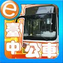 台中公車 icon