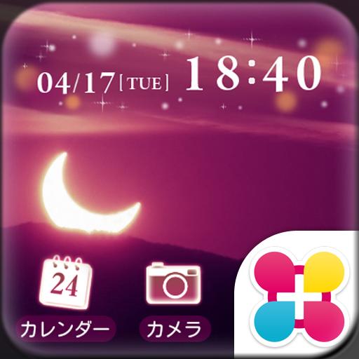 空と三日月の壁紙きせかえ Dusk moon Icon