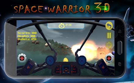 「宇宙戦士3D」