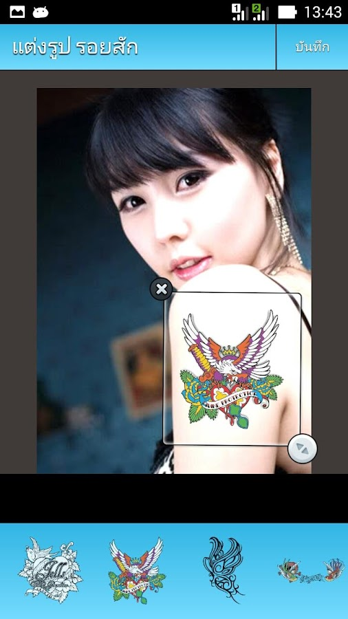 Photo Editor Tattoo Android Apps On Google Play