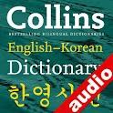 Audio Collins Korean Gem logo