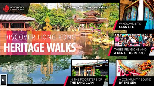 DiscoverHongKong‧HeritageWalks
