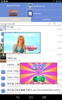 Screenshot of Network Places Premium