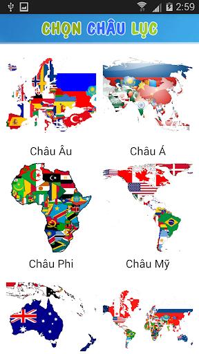 免費下載教育APP|Học vui quốc kỳ thế giới app開箱文|APP開箱王