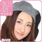 AKB48きせかえ(公式)梅田彩佳-TP- icon