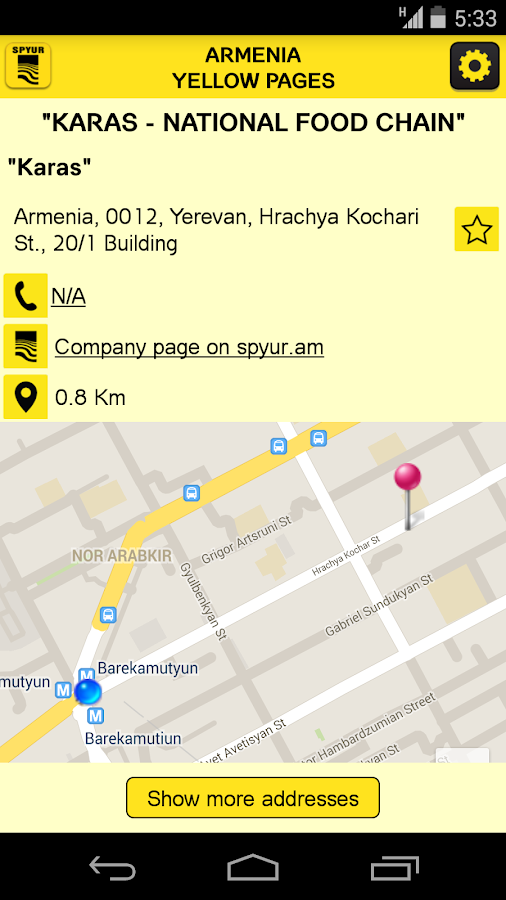 Armenia Yellow Pages- screenshot