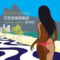 Bossa Negra logo