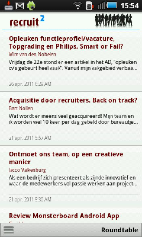 Recruitment- screenshot