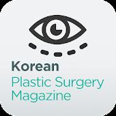 KoreanPlasticSurgeryMagazin