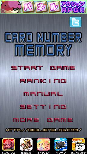 TIME ATTACK Pair-memory number