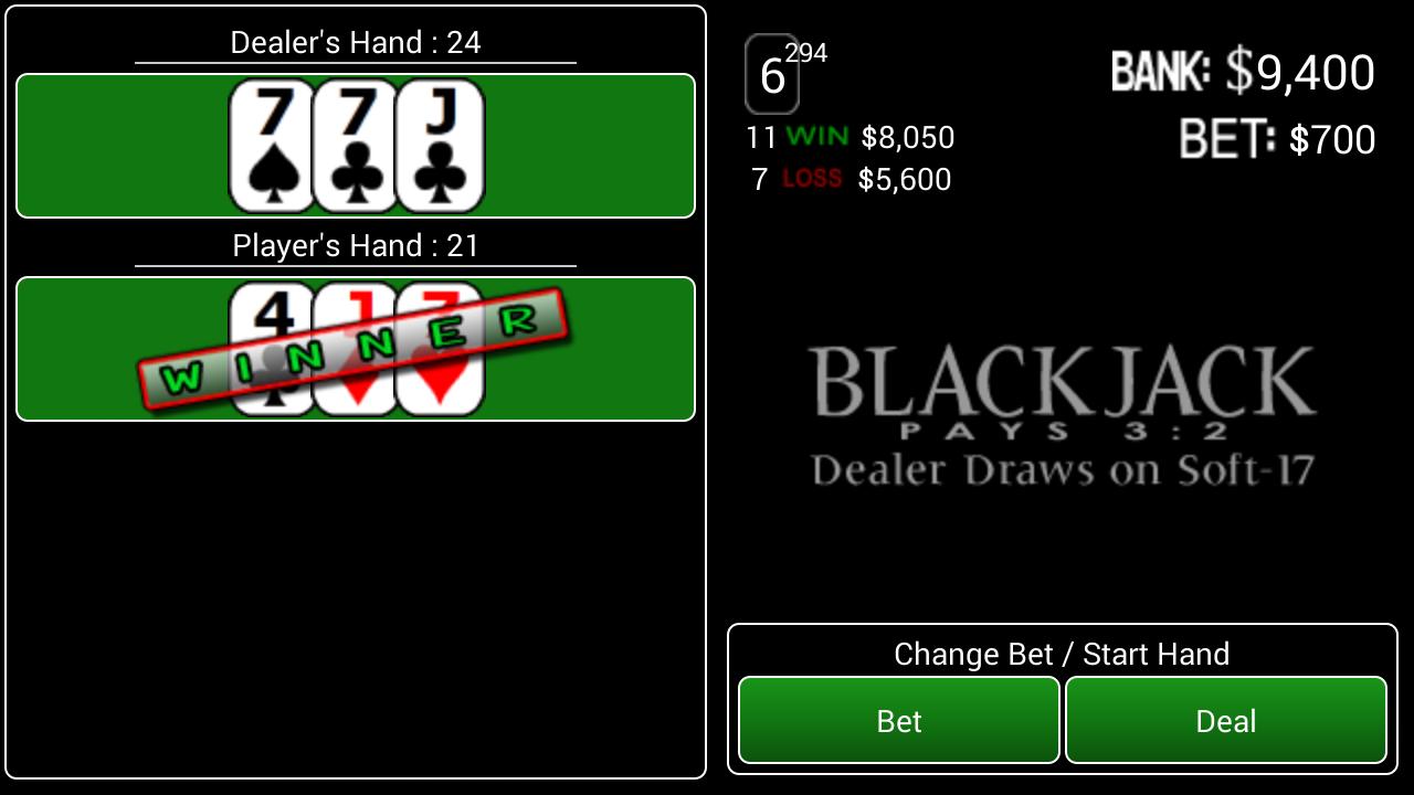 Double deck blackjack simulator