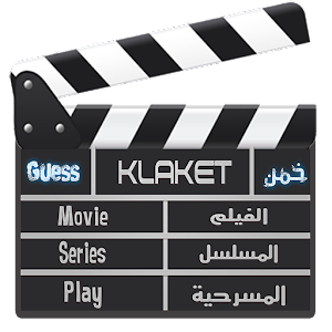 Game Klaket - Guess the Movie APK for Windows Phone