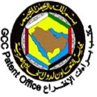 GCCPO