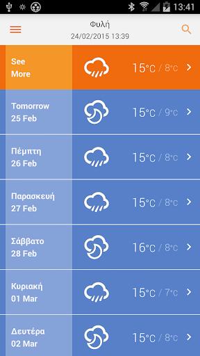 玩天氣App|Deltio Kairou免費|APP試玩