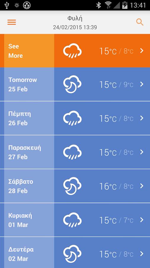 Deltio Kairou - screenshot
