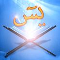 Sure Yasin Uyghurche Terjimisi logo