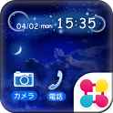 Moon Night History for[+]HOME icon