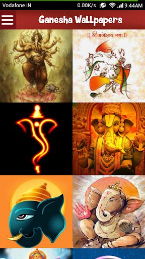 Shri Ganesha Wallpapers